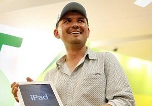 Первым владельцем нового iPad стал австралиец по фамилии Тарасенко