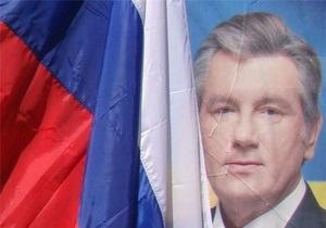 ВЦИОМ: Только 4% россиян считают Украину надежным партнером России