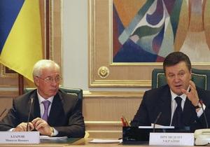 Янукович и Азаров поздравили работников культуры с профессиональным праздником