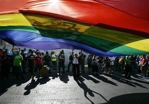 Итоги масштабного опроса говорят о гомофобии в Европе