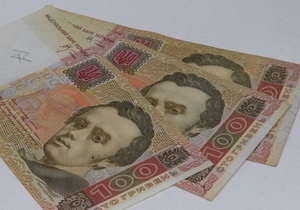Минфин продал облигации на 604 млн грн