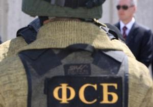 ФСБ: Террористы попытаются сорвать Олимпиаду в Сочи