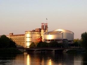 Россия вышла в лидеры по количеству жалоб в Страсбургский суд по правам человека