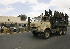 Саудовская Аравия заявила об уничтожении сотен боевиков на границе с Йеменом