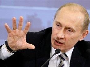 Единая Россия обещает преодолеть кризис и реформировать экономику РФ
