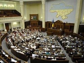 В Верховной Раде считают, что Киеву грозит техногенная катастрофа