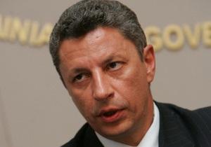 Бойко: Украина не опасается возможности сбоя поставок российского газа