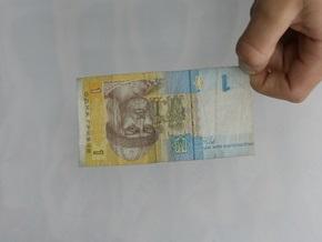НБУ понизил курс гривны относительно евро на 46 копеек