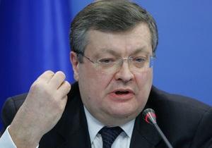 Грищенко: Мы жестко отстаиваем интересы украинцев в России