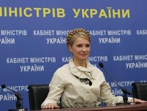 Тимошенко попросила послов G7 помочь Украине получить кредит