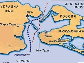 Украине советуют обратиться в международные суды для решения спора о морских границах с РФ