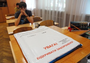 В Украине внешнее независимое тестирование может стать частично платным