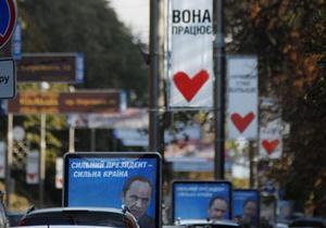 Ъ: Юлия Тимошенко претендует на третье место