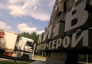 В Киеве из-за жары запрещено движение грузового транспорта