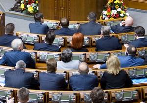 Стал известен бюджет Верховной Рады на 2012 год