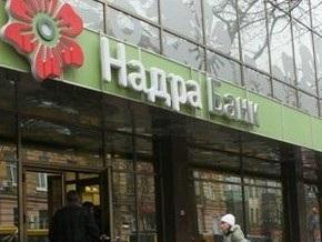 Минфин не получал заявку на рекапитализацию банка Надра