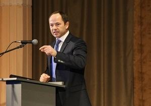 Тигипко: За 2,5 года Украина возьмет взаймы $15 млрд