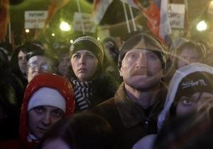На московский митинг 24 декабря через интернет собрали 3 млн рублей