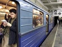 Московские строители случайно пробурили тоннель метро