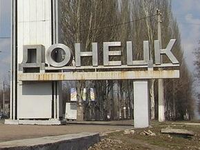 Мощные взрывы прогремели в Донецке (обновлено)