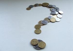Минфин: Госбюджет Украины в январе-ноябре сведен с дефицитом 16,1 млрд грн