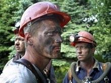 Взрыв на шахте в Донецкой области: пострадали трое горняков