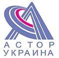Компания АСТОР-Украина подписала договор о внедрении ERP-решения \ АСТОР: Торговый дом 6.0 Prof\  в магазине «Опера-Маркет» в г. Львов