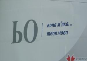 Во Львовском облсовете обеспокоены тем, что в поездах звучат песни на русском языке
