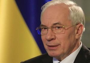 Азаров поздравил соотечественников: Залог успеха в большом богатстве Украины - ее народе