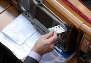 ЦИК зарегистрировал нового депутата по спискам Блока Литвина