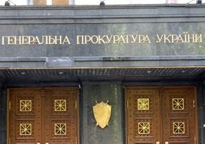 Генпрокуратура сменила начальника управления, которое занимается делами Тимошенко