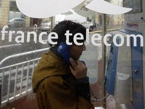 В компании France Telecom произошел очередной случай самоубийства