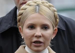 Депутаты круглосуточно охраняют офис партии Тимошенко
