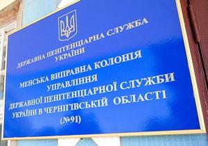 ГПС: Нет оснований лечить Луценко вне колонии