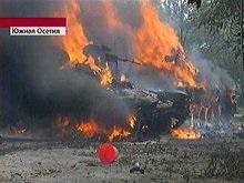 Российские танки подавили грузинские огневые точки на окраине Цхинвали