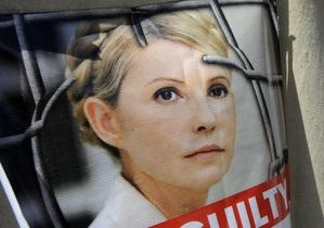 НГ: Тимошенко хочет появиться на публике