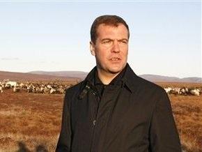 Медведев установил в России новые памятные даты