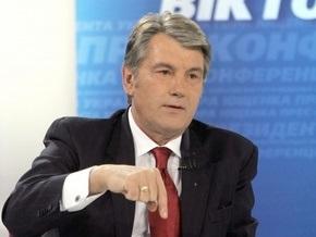 Ющенко о транше МВФ: Украина справляется с кризисом