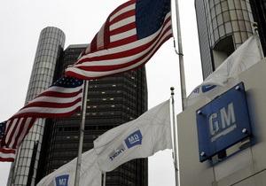 General Motors продал акции своего финподразделения за миллиард долларов