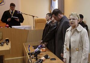 Год назад был вынесен приговор Тимошенко по газовому делу