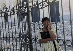 В братских могилах в столице Гаити захоронены уже более 150 тысяч человек