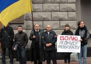 Amnesty International: Вывоз Развожаева может свидетельствовать о нарушении Украиной Конвенции ООН по правам беженцев