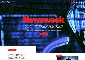 Теряющий аудиторию Newsweek выставили на продажу