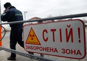Трем должностным лицам ЧАЭС за похищение радиоактивных труб дали по пять лет