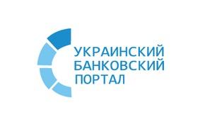 Интернет-пользователи составят рейтинг украинских банков
