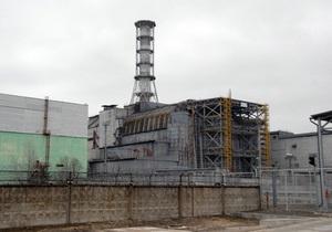 Рада дополнительно выделила почти 140 млн грн на поддержку ЧАЭС в безопасном состоянии