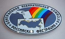 ЦИК РФ  проведет агитацию в стиле граффити