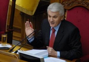 Литвин заявил о намерении ввести в действие систему Рада-3