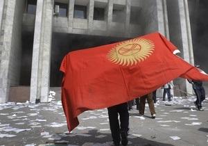 В Кыргызстане обнародован проект новой конституции