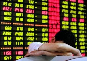 Финансовый кризис истощил способность мира противостоять угрозам - ВЭФ